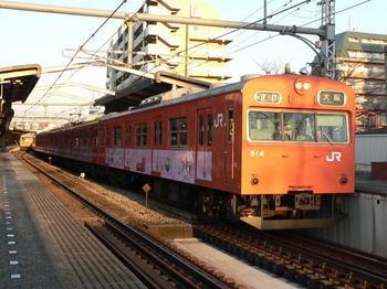 02.10.Sakuranomiya_34M_Sakurasaku.jpg