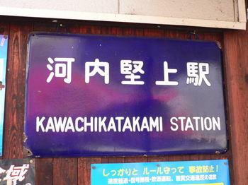 0408.katakami.00.jpg