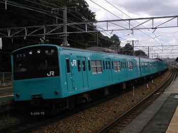 040803.yamazaki.C10.jpg
