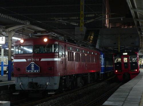 070103_fuji.jpg