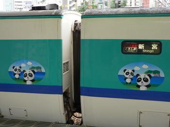 070721.Kuroshio9.381-119.01.jpg