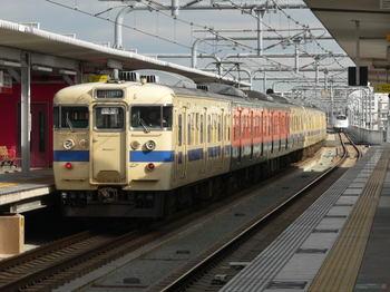 080216_tsurugaoka_113.jpg