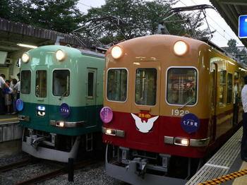 kisaichi_tanabata01.jpg