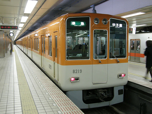 2009-01-27_06.jpg