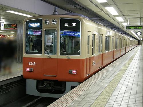 2009-01-27_08.jpg