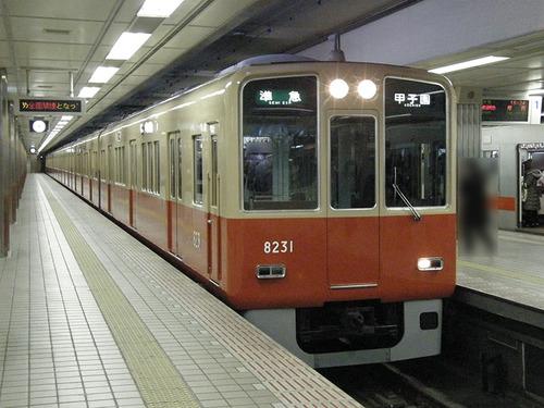 2009-01-27_09.jpg