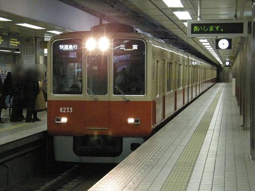 2009-01-27_10.jpg
