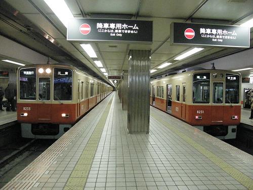 2009-01-27_11.jpg