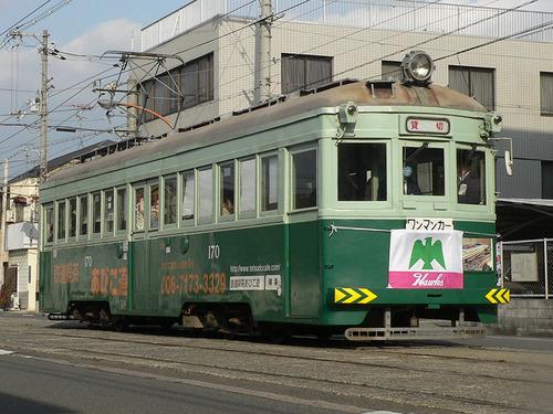 20110123_05.jpg