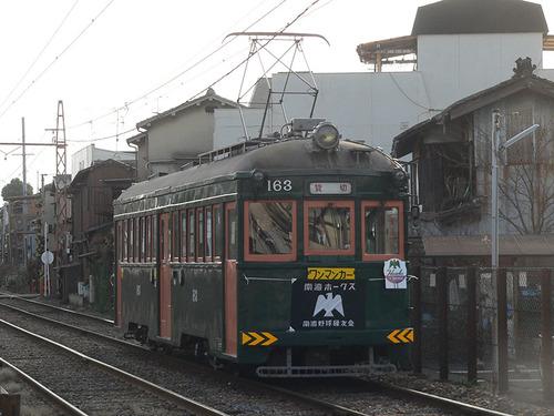 20110123_20.jpg