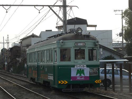 20110123_22.jpg