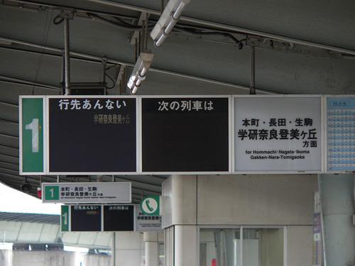 2006-04-23_08.jpg