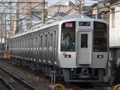 090308.nankai8004.01.jpg