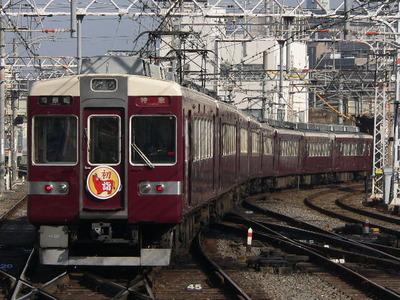 081229_awaji_6350F.01.jpg