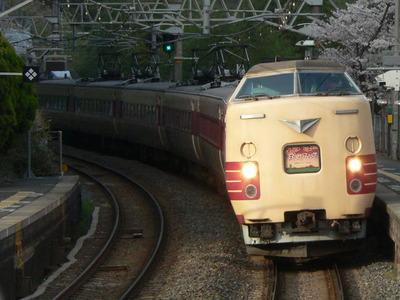 100404.mahoroba_katakami.01.jpg