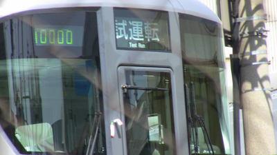 katamachisensama-225-01.jpg