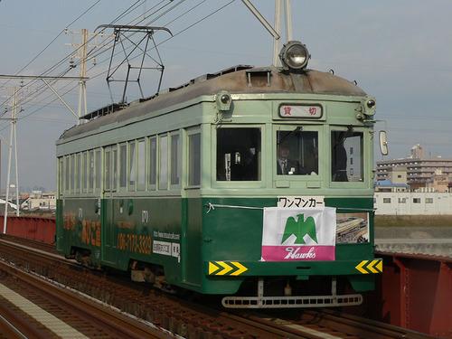20110123_11.jpg