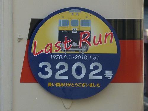 300127_04.jpg