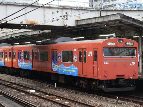 20051007_01.jpg