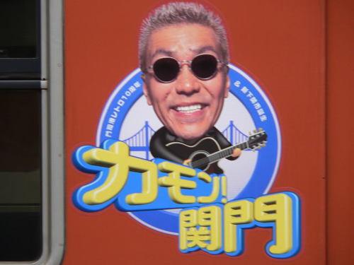 20051007_03.jpg