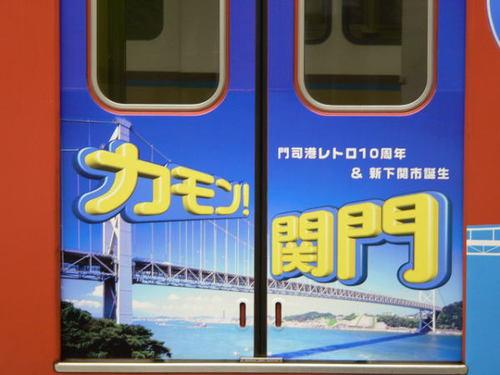 20051007_05.jpg