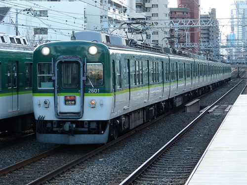 2020-keihan_shougatsu_2601exp.jpg