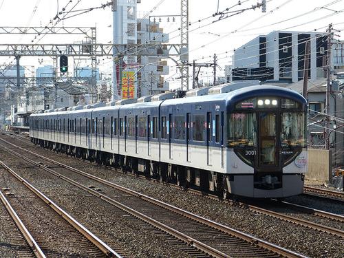 2020-keihan_shougatsu_3000.jpg