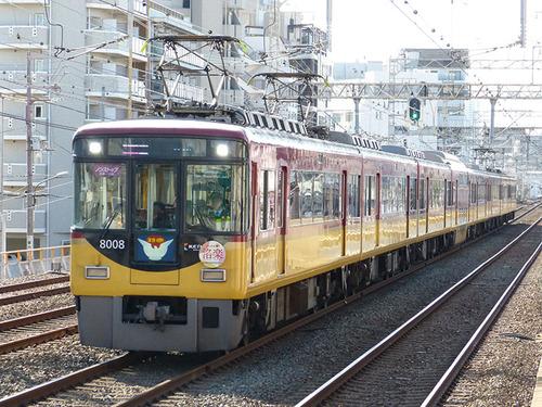 2020-keihan_shougatsu_8000.jpg