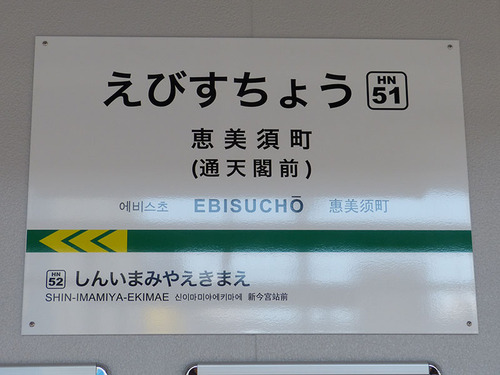 20200201_hankai_03.jpg