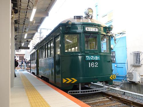 20200201_hankai_04.jpg