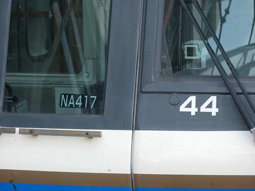 202008_number-sticker_nara_02.jpg