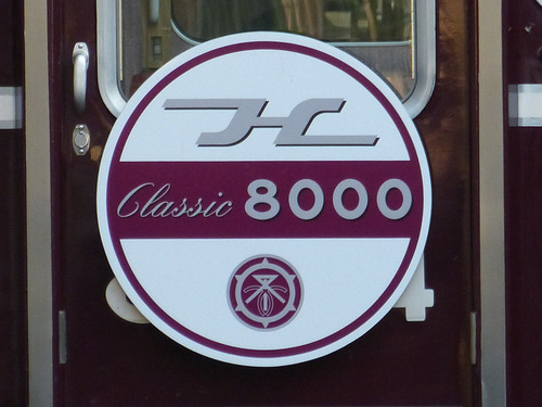 20200900-hankyu8000_8300-hm_03.jpg