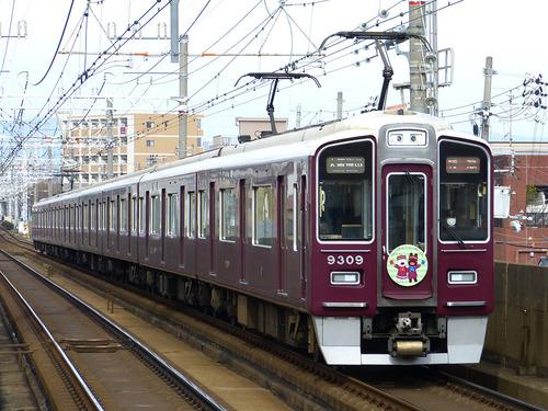 20201230_hankyuLisa_kyoto_03.jpg