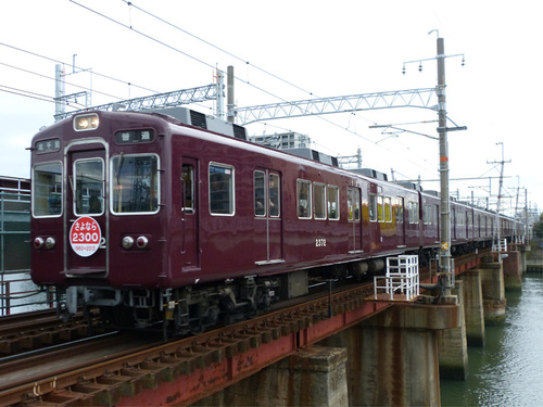 260222_hankyu_02.jpg