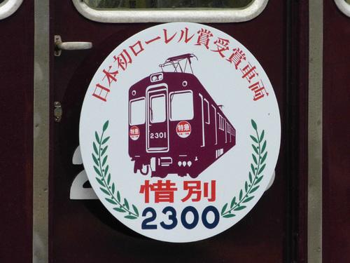 260222_hankyu_10.jpg