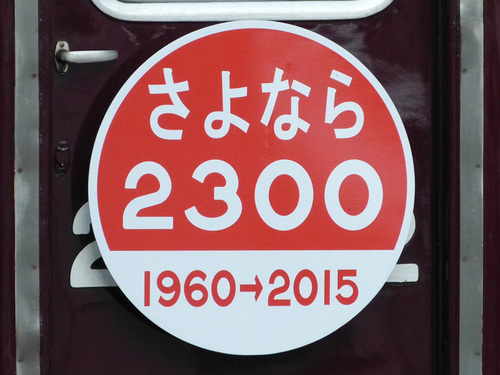 260222_hankyu_11.jpg