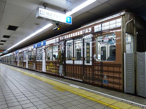 280124_asagakita.jpg