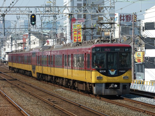 P1280442.jpg