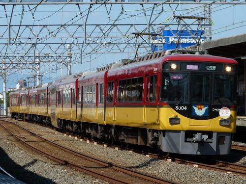 P1340129.jpg