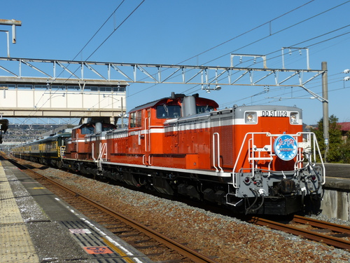 P1420312.JPG