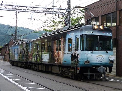 600_mizunomichi01.jpg