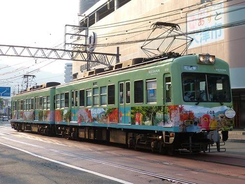 608_mizunomichi.jpg