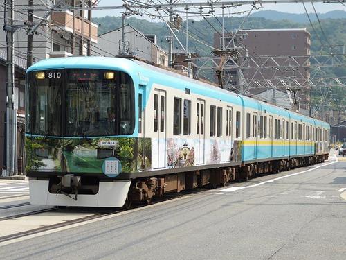 800_mizunomichi.jpg