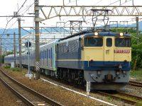 【貨物】東京都営地下鉄6500形第4編成が甲種輸送される