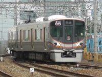 【JR西日本】森ノ宮支所323系「大阪環状線60周年記念」装飾編成が保安列車に充当される