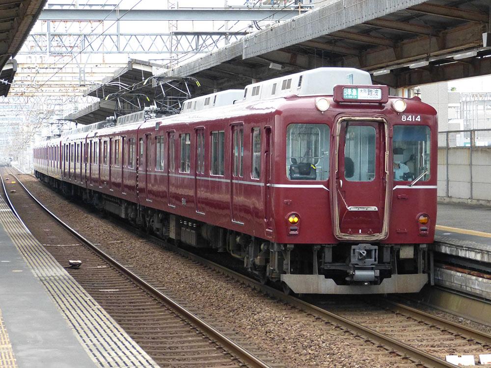 近鉄奈良線河内永和駅を通過する8400系区間準急