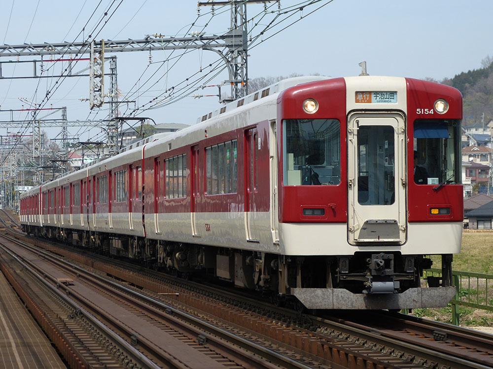 近鉄5200系による宇治山田行き急行