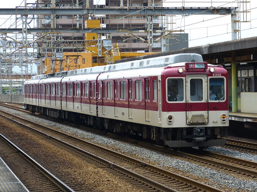 大阪阿部野橋行き区間急行です。6200系6203Fが充当されました。