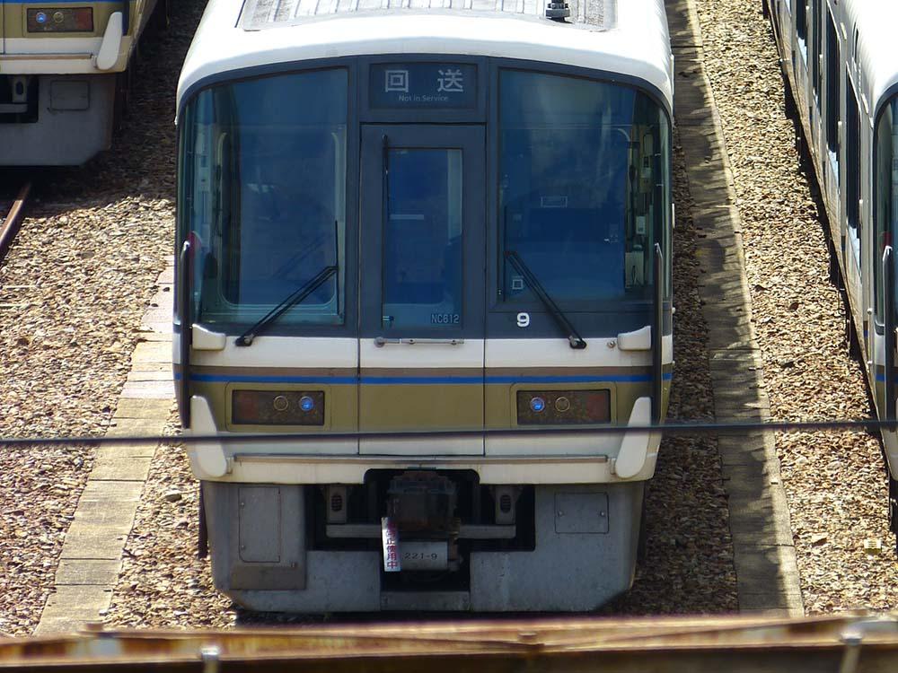 新NC612編成(クモハ221-9~クハ221-9)