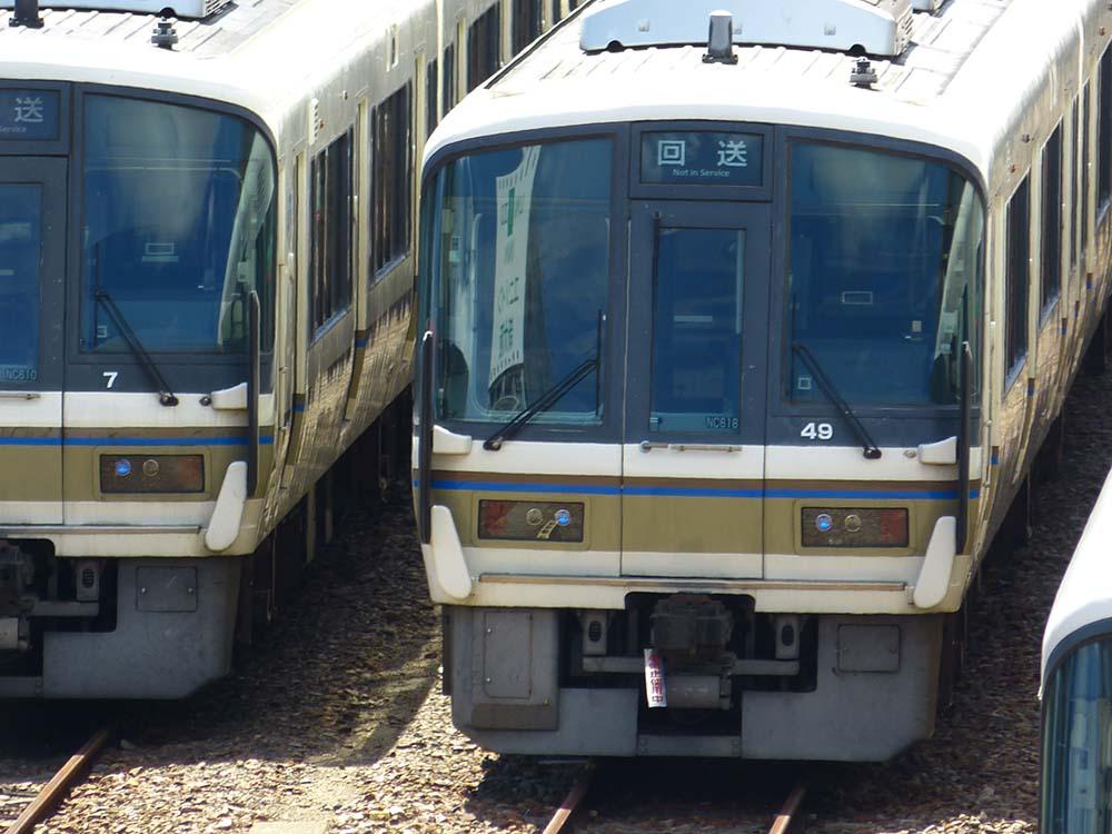 新NC618編成(クモハ221-49~クハ221-49)